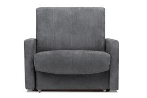 JUFO, https://konsimo.pl/kolekcja/jufo/ Rozkładany fotel młodzieżowy szary szary - zdjęcie