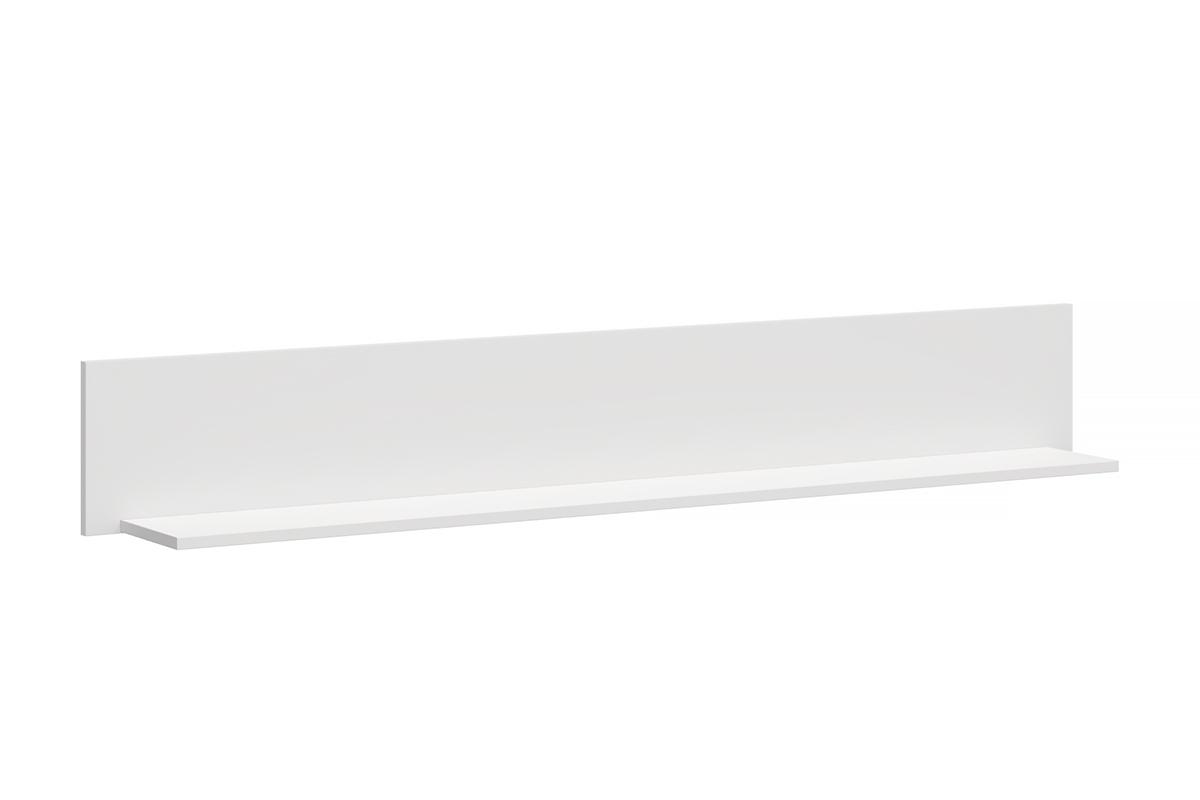 Elegancka półka wisząca biała