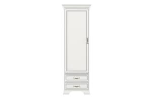 VETICA, https://konsimo.pl/kolekcja/vetica/ Regał z półkami zamykany glamour kremowy - zdjęcie