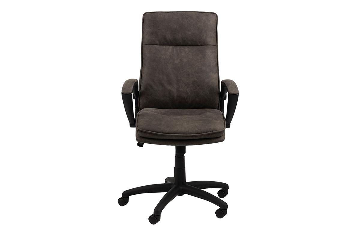 Fotel obrotowy do biurka szary