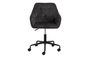VERTIO, https://konsimo.pl/kolekcja/vertio/ Krzesło kubełkowe obrotowe welurowe ciemno szary grafitowy - zdjęcie