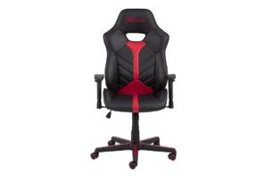 DARCO, https://konsimo.pl/kolekcja/darco/ Krzesło gamingowe czerwień czarny/czarwony - zdjęcie